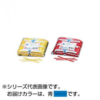 共和 PVC カット品 青 500本ゴム×2/袋 QA-100-3G 50袋 メーカ直送品  代引き不可/同梱不可