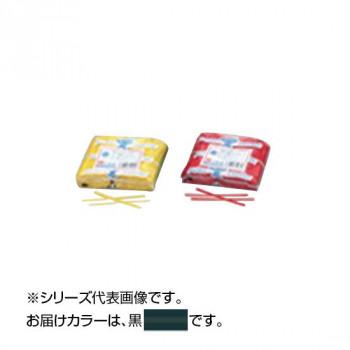 共和 PVC カット品 黒 500本ゴム×2/袋 QA-120-7G 50袋 メーカ直送品  代引き不可/同梱不可