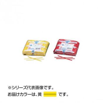 共和 PVC カット品 黄 500本ゴム×2/袋 QA-150-2G 50袋 メーカ直送品  代引き不可/同梱不可