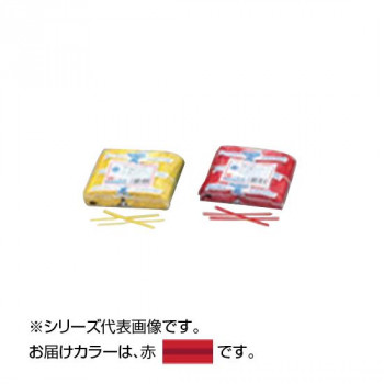 共和 PVC カット品 赤 500本ゴム×2/袋 QA-150-4G 50袋 メーカ直送品  代引き不可/同梱不可