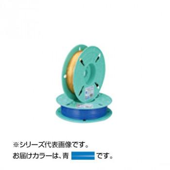 共和 PETリール巻(平行) 青 QK-750T3 10巻 メーカ直送品  代引き不可/同梱不可