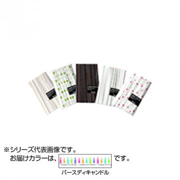 共和 オリジナルビニタイ バースディキャンドル 200本/袋 QQP15-004 20袋 メーカ直送品  代引き不可/同梱不可