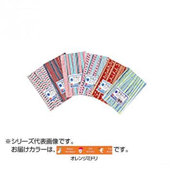 共和 オリジナルビニタイ 3層タイ オレンジミドリ 200本/袋 QNPG15W009 20袋 メーカ直送品  代引き不可/同梱不可