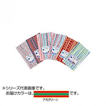共和 オリジナルビニタイ 3層タイ アカグリーン 200本/袋 QNPG15W010 20袋 メーカ直送品  代引き不可/同梱不可