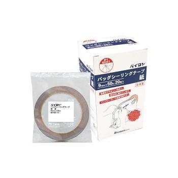 共和 バッグシーリングテープ 紙 金 1巻ピロ包装 HU-001-11 10箱 メーカ直送品  代引き不可/同梱不可