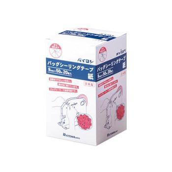 共和 バッグシーリングテープ 紙 クラフト 1巻ピロ包装 HU-001-17 10箱 メーカ直送品  代引き不可/同梱不可