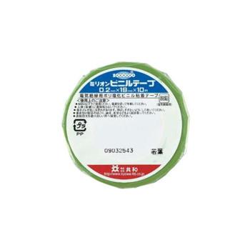 共和 ミリオン(R) 電気絶縁用ビニルテープ 若葉 1巻シュリンク包装 HF-1110-A 20パック メーカ直送品  代引き不可/同梱不可