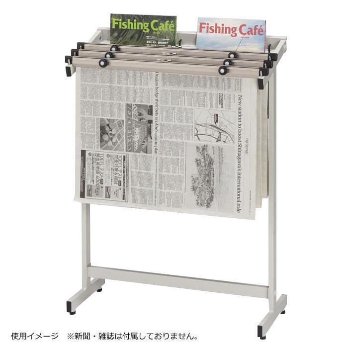 ナカキン 新聞架 3本掛 マガジンラック付 530S-WG 代引き不可/同梱不可