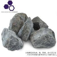 NXstyle ガーデニング用天然石 グランドロック ロックブラック C-BK10 約100kg 9900634 メーカ直送品  代引き不可/同梱不可
