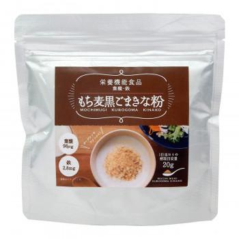 タクセイ もち麦黒ごまきな粉 150g×20袋 メーカ直送品  代引き不可/同梱不可
