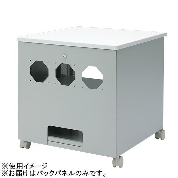 サンワサプライ バックパネル(CP-019N用) CP-019N-2K メーカ直送品  代引き不可/同梱不可