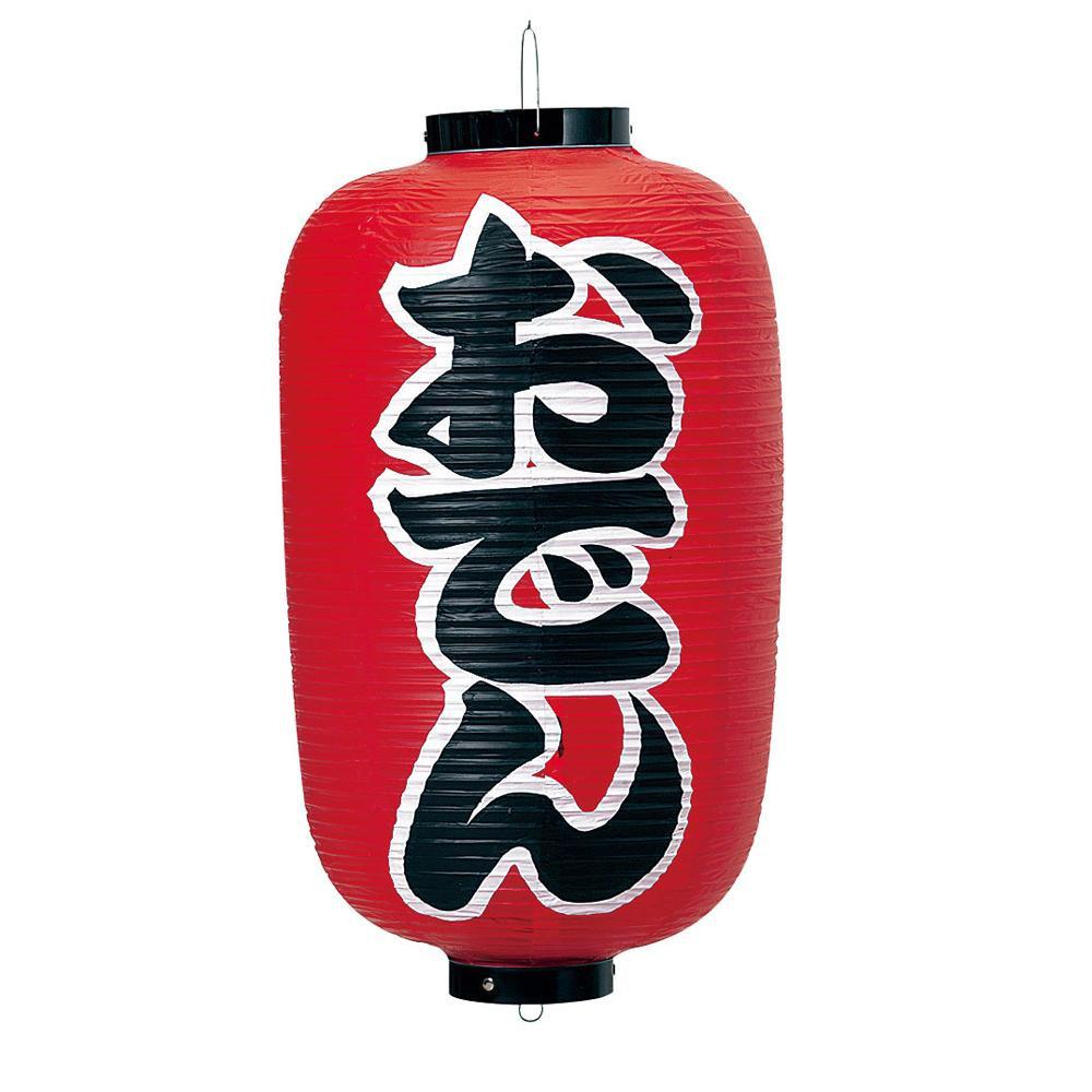 遠藤商事 ビニール提灯 印刷12号長型 おでん b253 YTY04005 メーカ直送品  代引き不可/同梱不可
