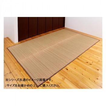 掛川織 花ござ 8畳 オレンジ 約348×348cm HRMKORE8 メーカ直送品  代引き不可/同梱不可