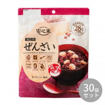 11421617 アルファー食品 安心米おこげ ぜんざい 145g ×30袋 メーカ直送品  代引き不可/同梱不可