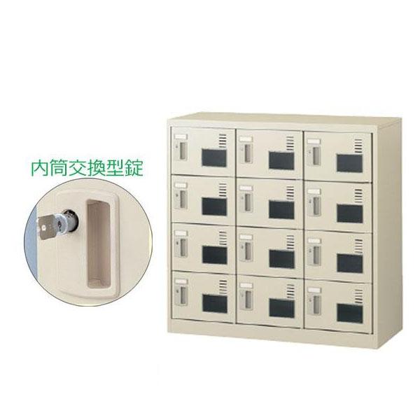 SEIKO FAMILY(生興) 3列4段12人用シューズボックス 窓付タイプ(内筒交換錠) SLC-M12W-T(55607) 代引き不可/同梱不可