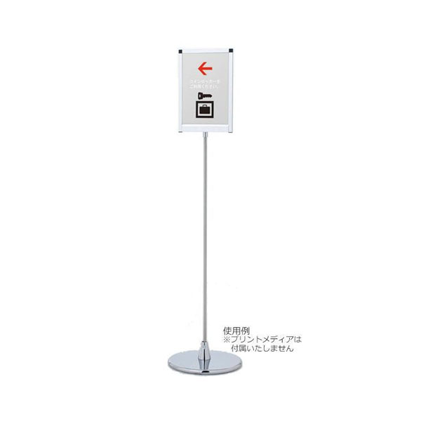 組立レス PMポールサインライト プリントメディアスタンド PHX-114(A4タテ) A-PHX114 メーカ直送品  代引き不可/同梱不可