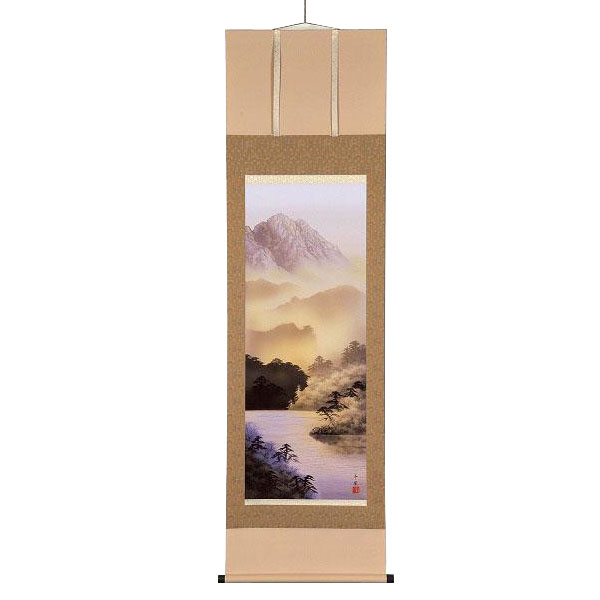 熊谷千風 掛軸(尺五) 「山水黎明」 1255140 代引き不可/同梱不可