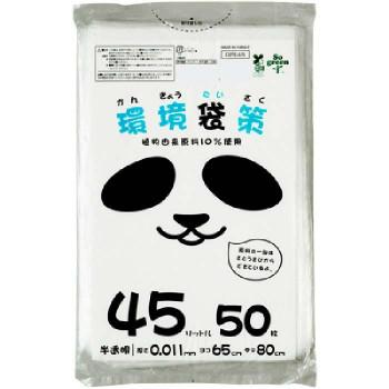 ジャパックス 環境袋策ポリ袋45L 半透明 50枚×30冊 GPE45 メーカ直送品  代引き不可/同梱不可