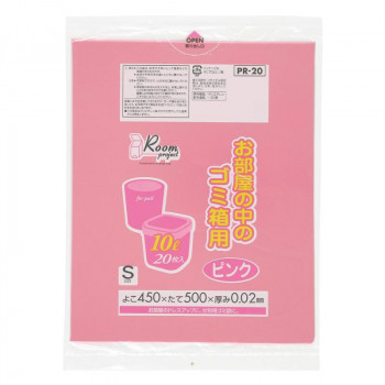 ジャパックス プロジェクト室内用ポリ袋10L S ピンク 20枚×50冊 PR20 メーカ直送品  代引き不可/同梱不可