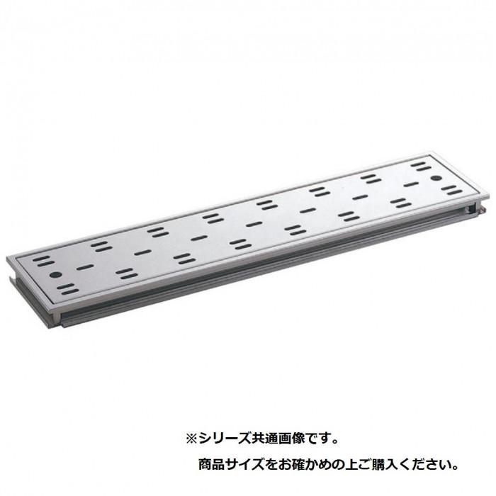 サヌキ ハイとーる浅型  200mmタイプ 598×198×30 FM20-60 メーカ直送品  代引き不可/同梱不可