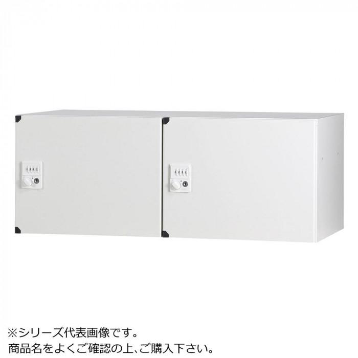 豊國工業 パーソナルロッカー(2列1段)H350 IC錠 ホワイト HOS-PC3502C-W BN-90色(ホワイト) メーカ直送品  代引き不可/同梱不可