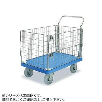 プラスチックテーブル台車 アミ ノーパンクタイヤ付 最大積載量300kg PLA300-AMIM1-HP(AFG) メーカ直送品  代引き不可/同梱不可