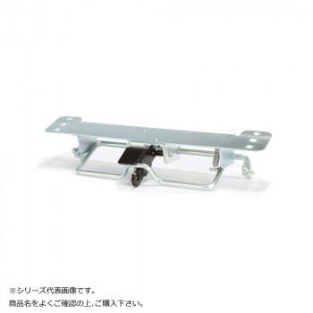 踏んで止めるストッパー。 PLA250-HP用DS ストッパー メーカ直送品  代引き不可/同梱不可