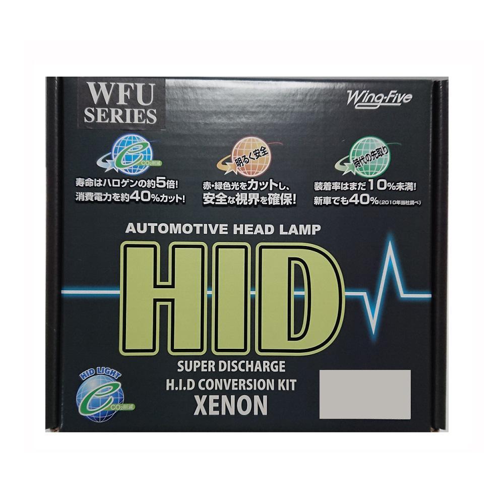 HIDコンバージョンキット 24V 6000K H4S WFU-6H4S メーカ直送品  代引き不可/同梱不可