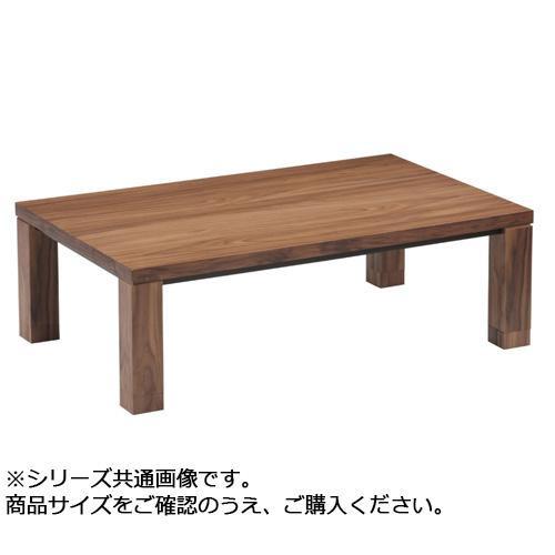 こたつテーブル ウォーレン 135 Q020 メーカ直送品  代引き不可/同梱不可