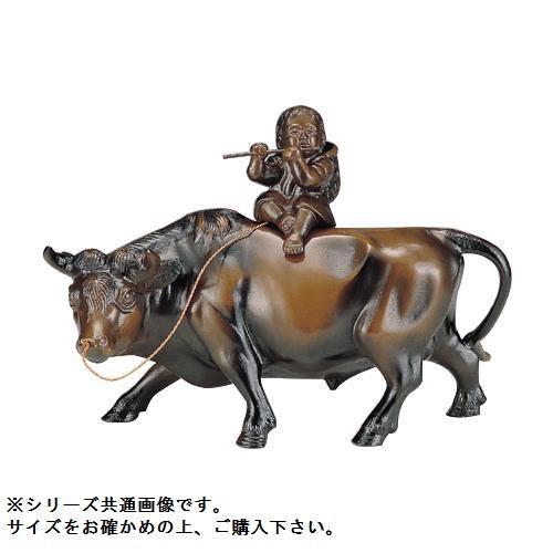 高岡銅器 和風置物 立牛童子 15号 153-07 メーカ直送品  代引き不可/同梱不可