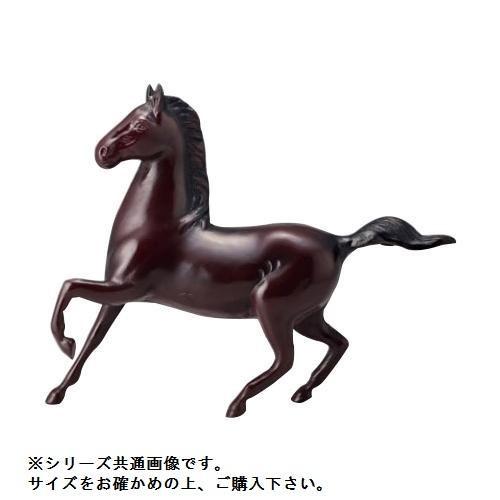 高岡銅器 和風置物 勇馬 15号 153-10 メーカ直送品  代引き不可/同梱不可