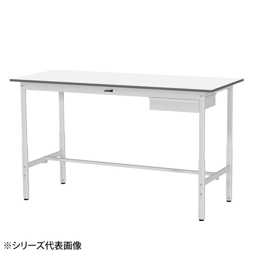 YamaTec SUPAH-1875U-WW ワークテーブル 150シリーズ 高さ調整(H900~1200mm)(キャビネット付き) メーカ直送品  代引き不可/同梱不可