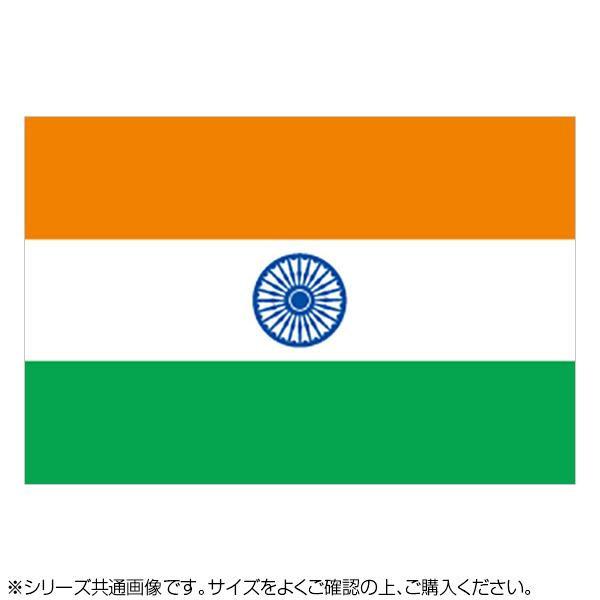 N国旗 インド No.2 W1350×H900mm 22880 メーカ直送品  代引き不可/同梱不可
