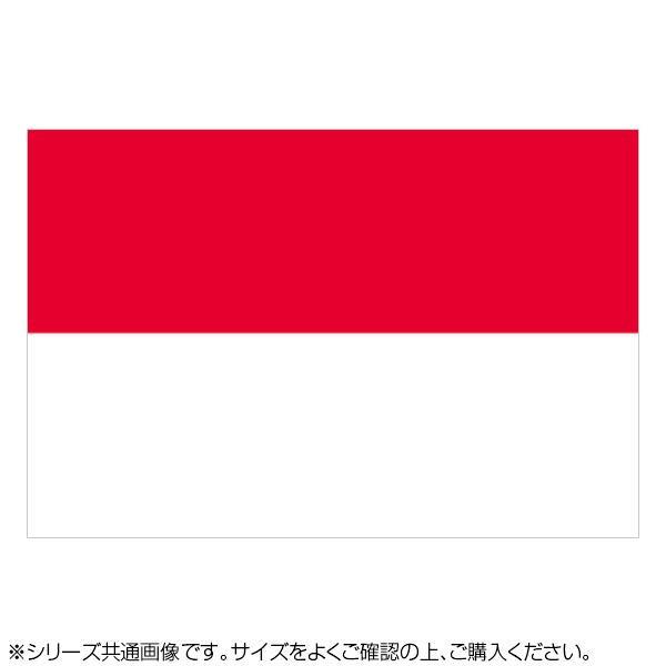 N国旗 インドネシア No.2 W1350×H900mm 22884 メーカ直送品  代引き不可/同梱不可