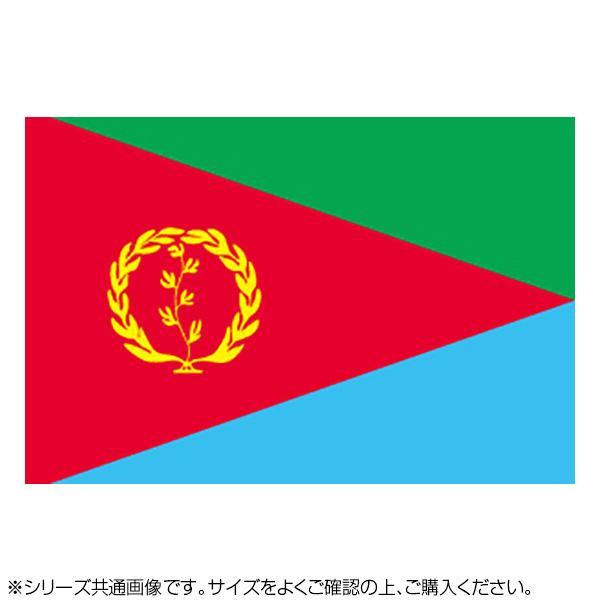 N国旗 エリトリア No.2 W1350×H900mm 22920 メーカ直送品  代引き不可/同梱不可