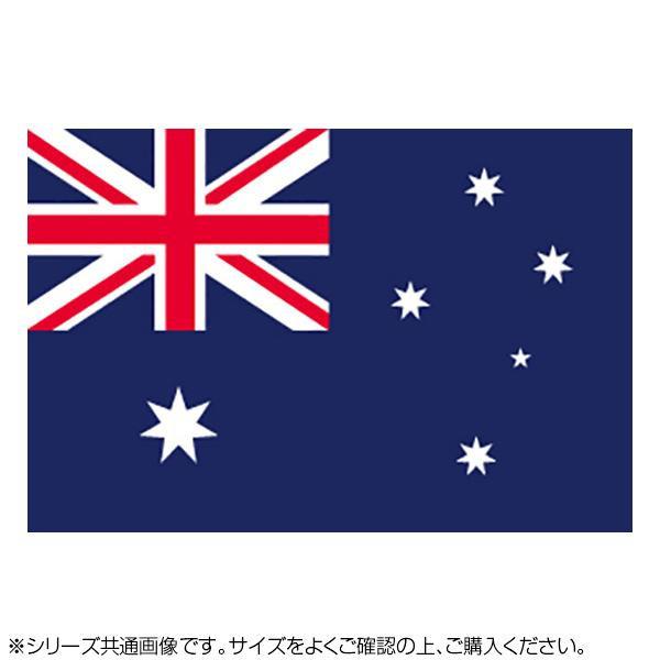 N国旗 オーストラリア No.2 W1350×H900mm 22936 メーカ直送品  代引き不可/同梱不可