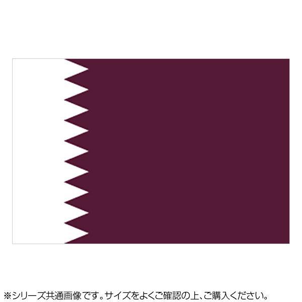 N国旗 カタール No.2 W1350×H900mm 22948 メーカ直送品  代引き不可/同梱不可