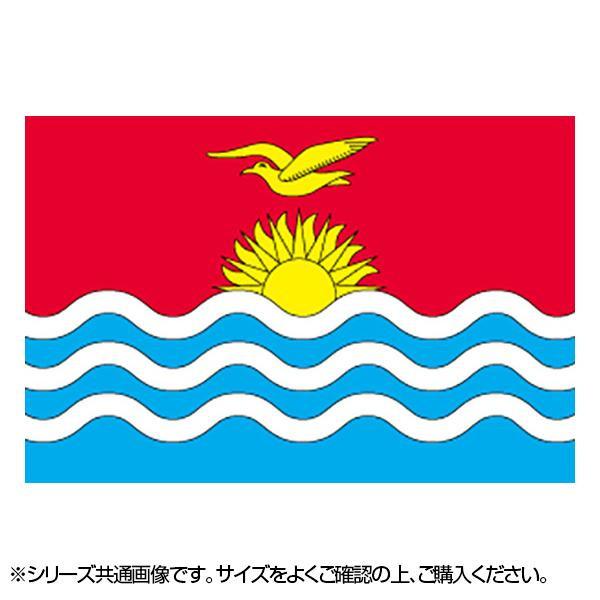 N国旗 キリバス No.2 W1350×H900mm 22992 メーカ直送品  代引き不可/同梱不可