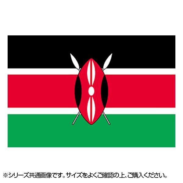N国旗 ケニア No.2 W1350×H900mm 23028 メーカ直送品  代引き不可/同梱不可