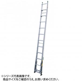 二連伸縮はしご スカイライトII MED-6.5 メーカ直送品  代引き不可/同梱不可
