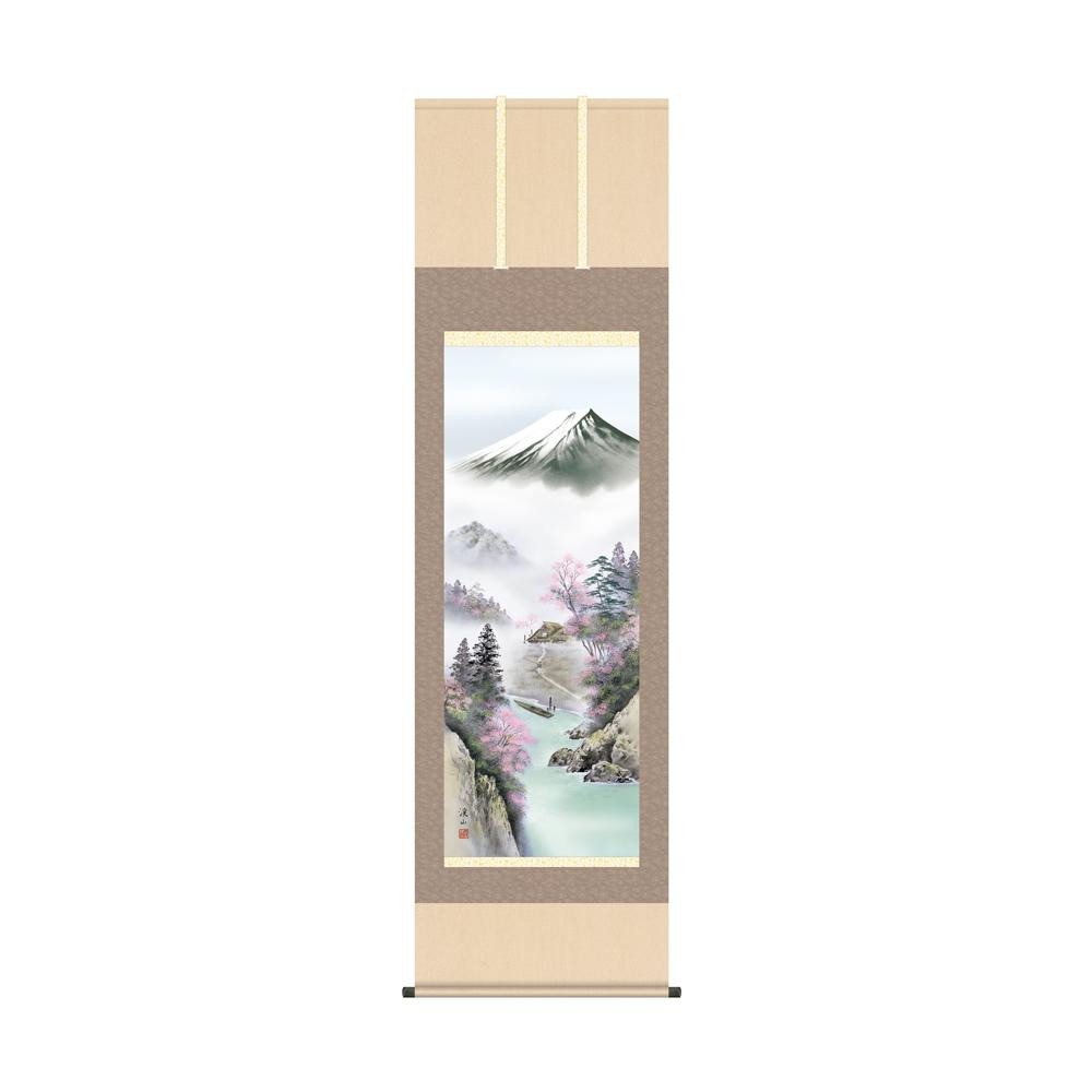掛軸 伊藤渓山「富士来春」 KZ2B4-25A 54.5×190cm メーカ直送品  代引き不可/同梱不可