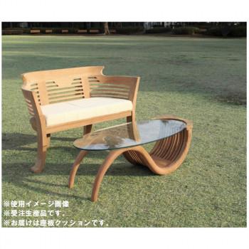 ロマンティックベンチ 座板クッション 28605 メーカ直送品  代引き不可/同梱不可