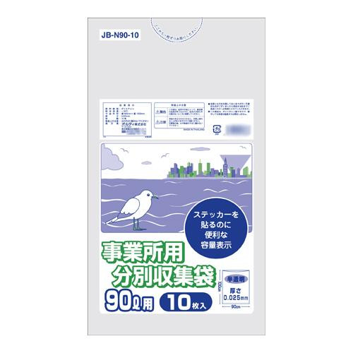 オルディ 容量表示事業所用分別収集袋90L 半透明10P×40冊 10230302 メーカ直送品  代引き不可/同梱不可
