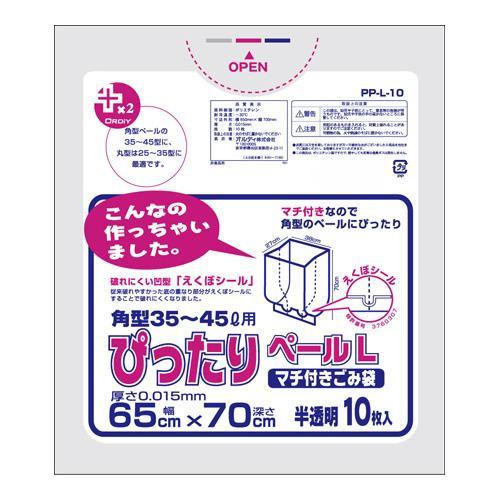 オルディ プラスプラスぴったりペールL 半透明10P×100冊 135202 メーカ直送品  代引き不可/同梱不可