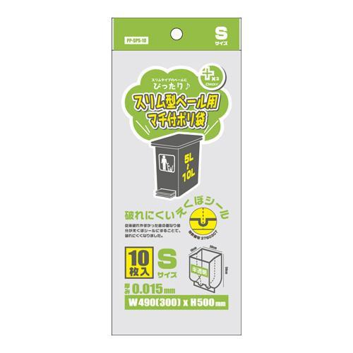 オルディ スリム型ペール用ポリ袋S 半透明10P×120冊 A02435402 メーカ直送品  代引き不可/同梱不可