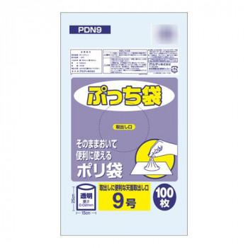 オルディ ぷっち袋9号 透明100P×140冊 20066801 メーカ直送品  代引き不可/同梱不可