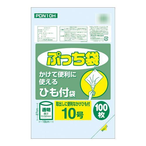 オルディ ぷっち袋10号ひも付 透明100P×120冊 20076901 メーカ直送品  代引き不可/同梱不可