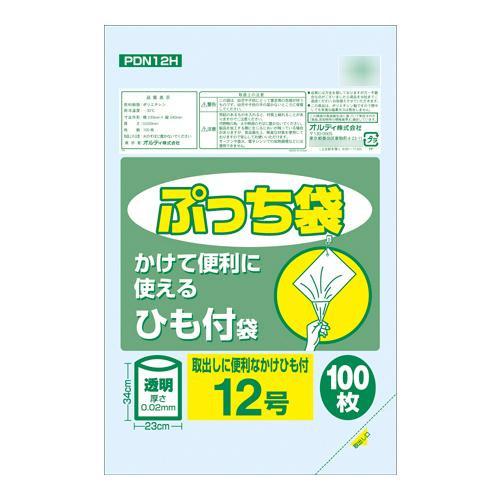 オルディ ぷっち袋12号ひも付 透明100P×80冊 20077101 メーカ直送品  代引き不可/同梱不可