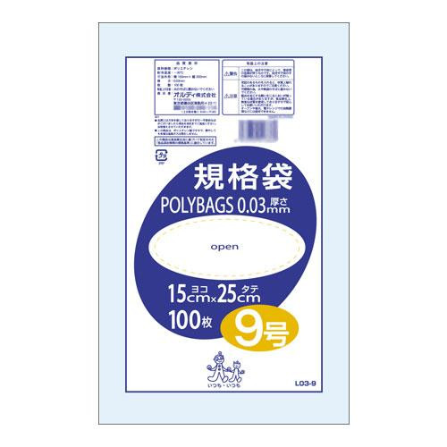 オルディ ポリバッグ 規格袋9号 透明100P×90冊 196801 メーカ直送品  代引き不可/同梱不可