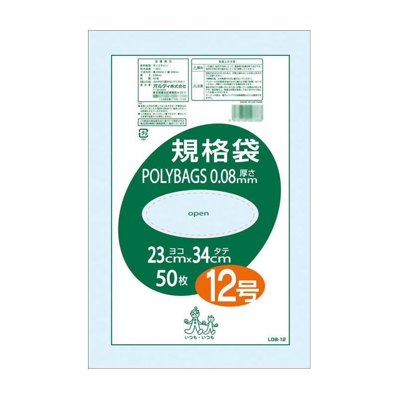 オルディ ポリバッグ 規格袋12号0.08mm 透明50P×30冊 10867101 メーカ直送品  代引き不可/同梱不可